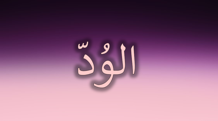 love-in-arabic